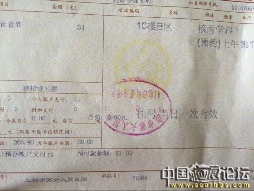 肩膀疤痕增生,上海第六人民医院注射平复后锶90治疗持续更新中。。。29-疤痕体质图片_疤痕疙瘩图片-中国疤痕论坛