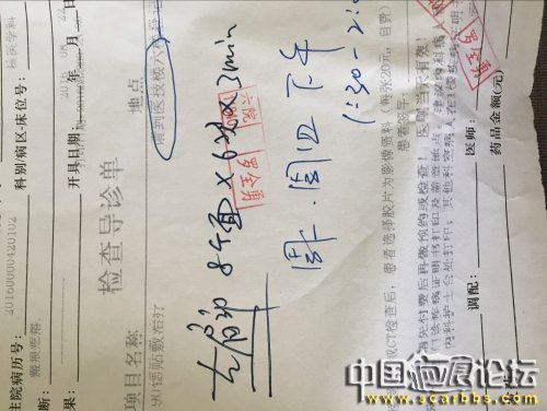 肩膀疤痕增生,上海第六人民医院注射平复后锶90治疗持续更新中。。。58-疤痕体质图片_疤痕疙瘩图片-中国疤痕论坛
