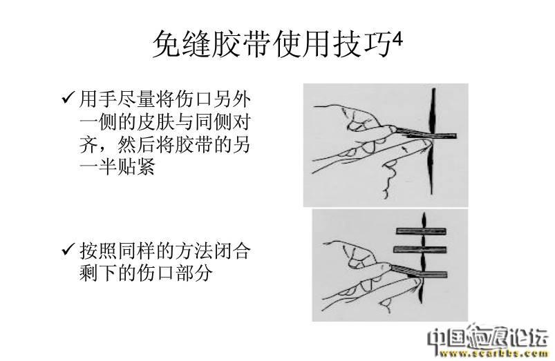 图示美国3M免缝胶带使用方法及技巧