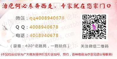 上海九院武晓莉教授门诊【加号】服务6-疤痕体质图片_疤痕疙瘩图片-中国疤痕论坛