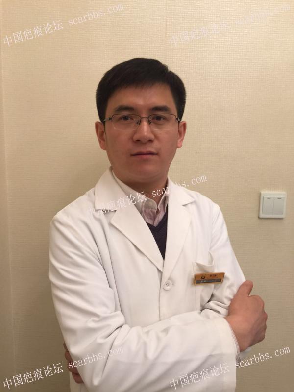 暑期免费治疤攻略49-疤痕体质图片_疤痕疙瘩图片-中国疤痕论坛