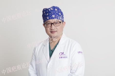 暑期免费治疤攻略34-疤痕体质图片_疤痕疙瘩图片-中国疤痕论坛