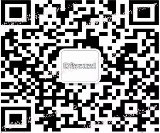 """""""爱无痕""""新疤克疤痕修复公益活动(201708期)65-疤痕体质图片_疤痕疙瘩图片-中国疤痕论坛"""