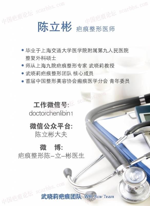 双下颌疤痕疙瘩,精细缝合手术+放疗,术后一年效果56-疤痕体质图片_疤痕疙瘩图片-中国疤痕论坛