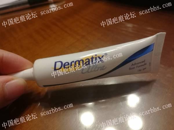Dermatix 疤痕膏