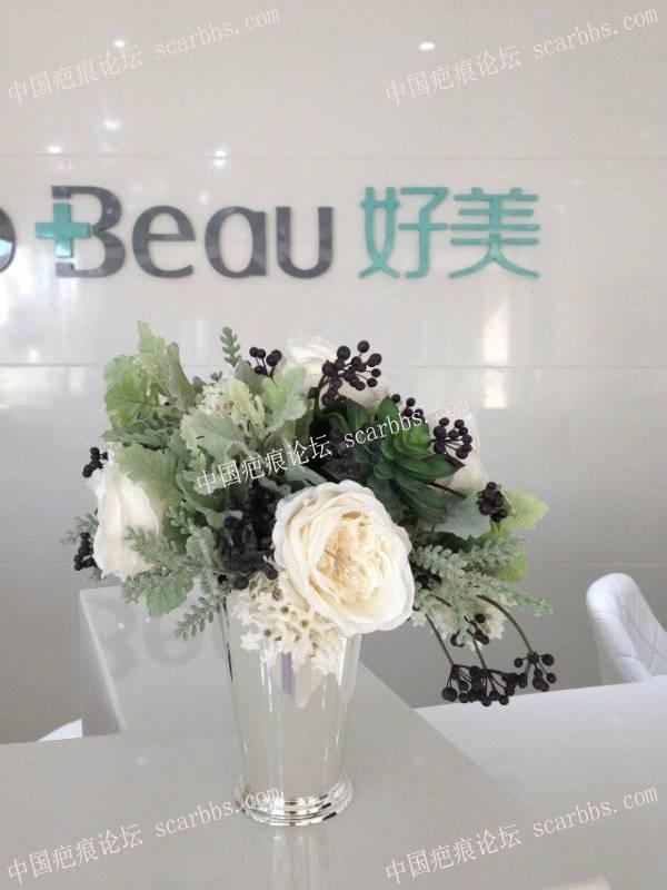 额部月牙形疤痕术后反馈43-疤痕体质图片_疤痕疙瘩图片-中国疤痕论坛