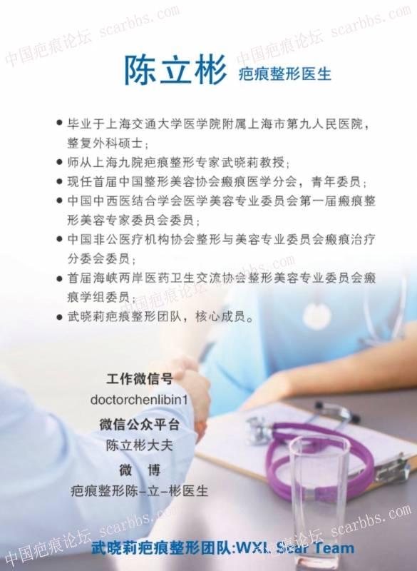 腹部增生性疤痕术后2年复诊记录4-疤痕体质图片_疤痕疙瘩图片-中国疤痕论坛