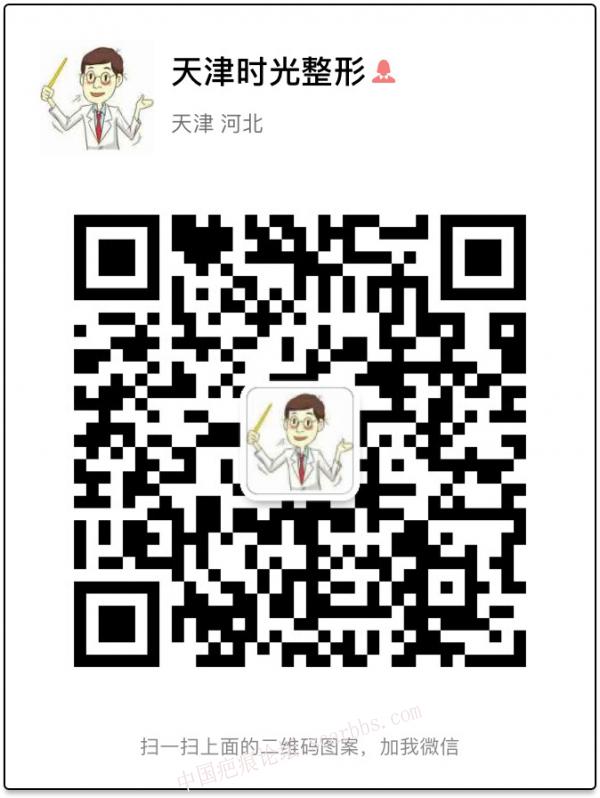 痘坑切缝十年功,免费名额月月送!30-疤痕体质图片_疤痕疙瘩图片-中国疤痕论坛