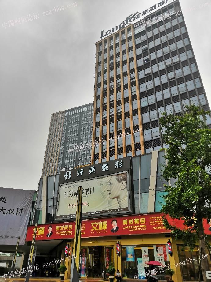 9月12号面部疤痕切缝1-疤痕体质图片_疤痕疙瘩图片-中国疤痕论坛