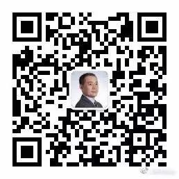 """""""爱无痕""""杨东运医疗美容诊所公益活动幸运儿名单公布(201901期)"""