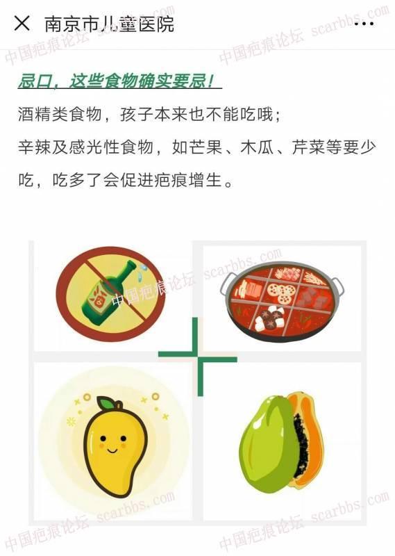 多吃蔬菜水果补充维生素,促进伤口愈合