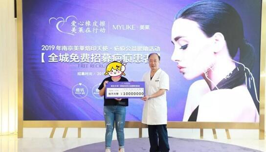 访南京吴余乐医生:激光精雕细凿,医技填坑补缺,重建光滑肌肤