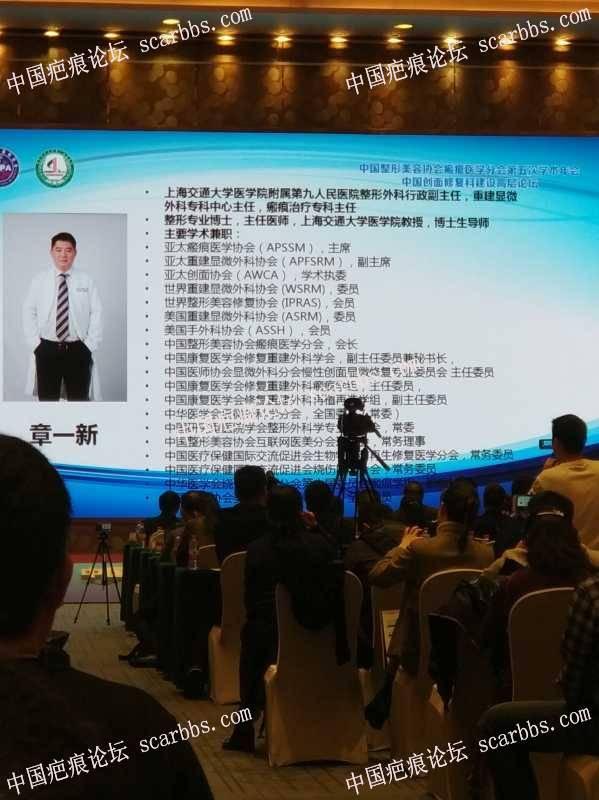 2019年12月13日中整协第五次年会暨中国创面修复科建设高层论坛在重庆盛大召开