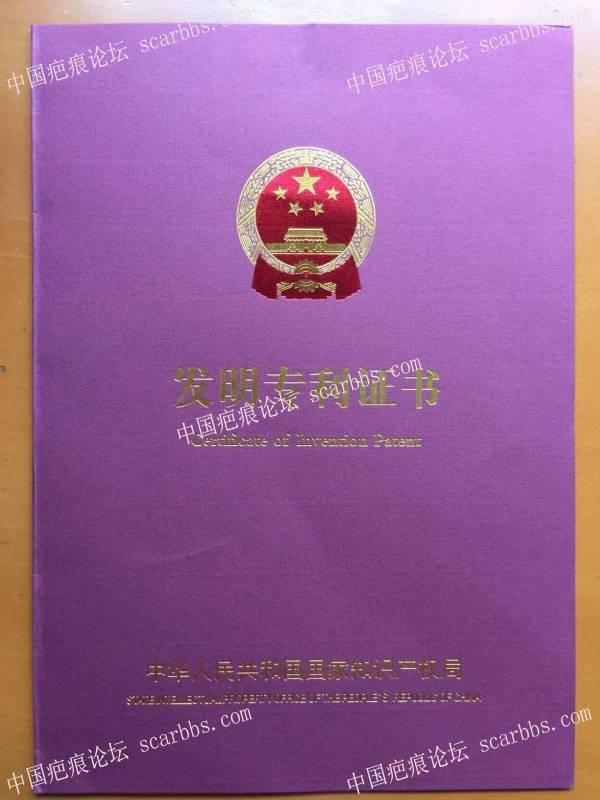 李高令2020年接治第三个受伤孩子(青岛)