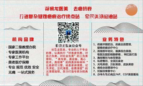 蔡景龙教授7月份工作安排,需要的可以下载留存