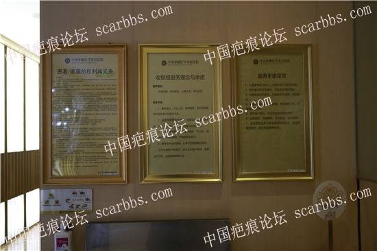 成都华美紫馨整形医院荣获JCI国际认证,接轨医疗至高标准