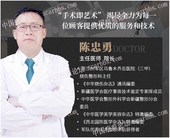 全国疤痕招募活动10月秀山公益会诊,湘湘成为第一位免费救助患者