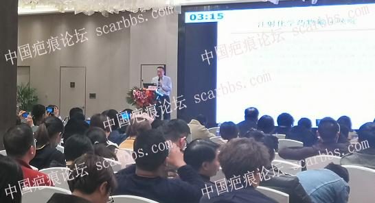 我院邓军院长受邀出席重庆市中西医结合皮肤学术年会