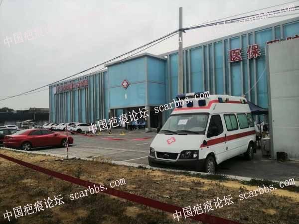 北京丰台广济中西结合医院治疗疤痕不靠谱
