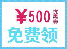 杨东运治疤明码标价,论坛疤友优惠500元