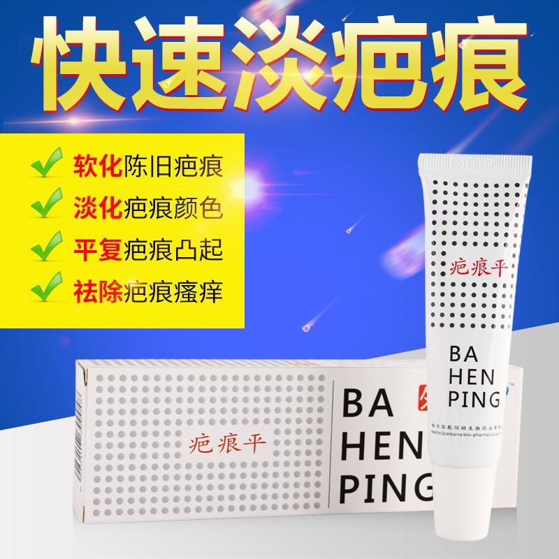 划伤后怎样做能减少疤痕生成,附:划伤案例分享94-烧汤伤疤痕图片-中国疤痕论坛